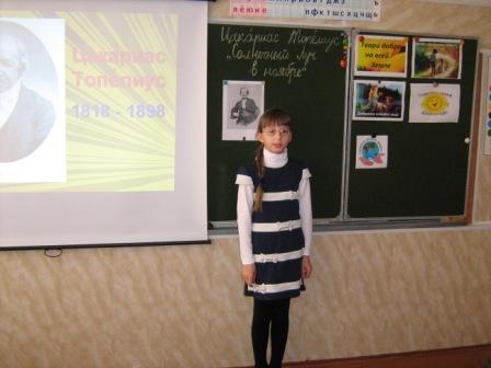 Чойжинимаева книги читать онлайн